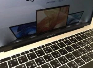 "Photo of ""Flexgate"" display issues affecting MacBook Pro's"