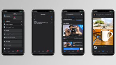 Photo of Facebook Dark Mode for iOS