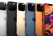 Photo of iPhone 13 Update