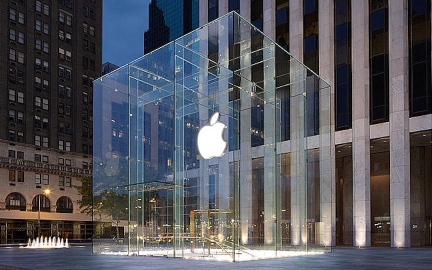 App Store margin